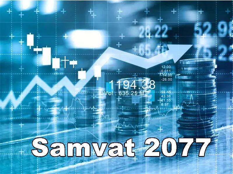 SAMVAT 2077